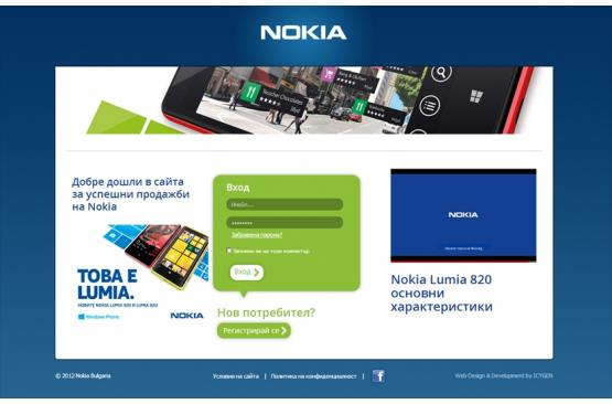 ONLINE LOYALTY PLATFORM FOR SUCCESSFUL SALES OF NOKIA BUGLARIA